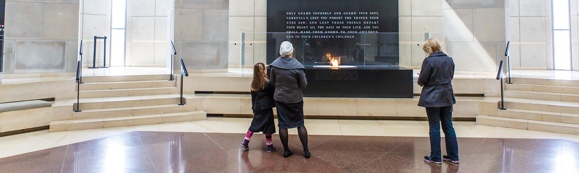 US Holocaust Memorial Museum in Washington, District of Columbia